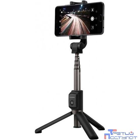 Монопод беспроводной Huawei Selfie Stick AF15 Black
