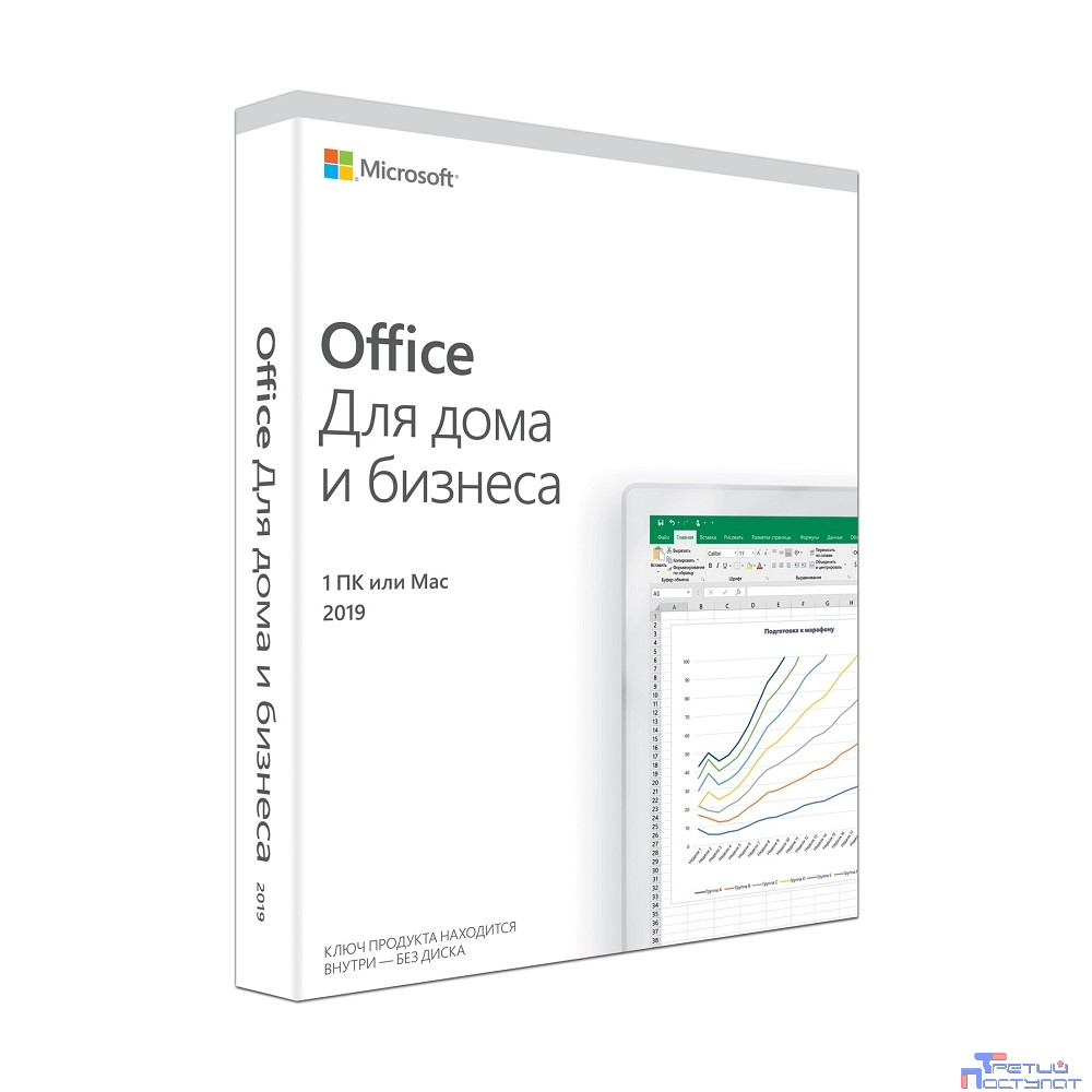 T5D-03242 Microsoft Office Home and Business 2019 Russian Russia Only Medialess {только для Windows 10}