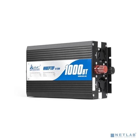 SVC Инвертор BI-1000, 1000Вт, Вход:12В, Вых.:220±10В, 50±3Гц, Ступенчатая синусоида, Внешние АКБ(не входят в комплект),Светодиодная индикация