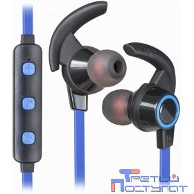 Defender OutFit B725 черный+синий, Bluetooth [63725]