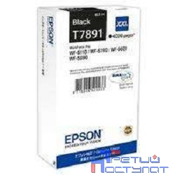 EPSON C13T789140  Картридж XXL черный экстраповышенной емкости для WF-5110DW/WF-5620DWF (bus)