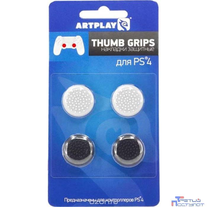 PS 4 Накладки Artplays Thumb Grips защитные на джойстики геймпада (4 шт - 2  белых, 2 черных)