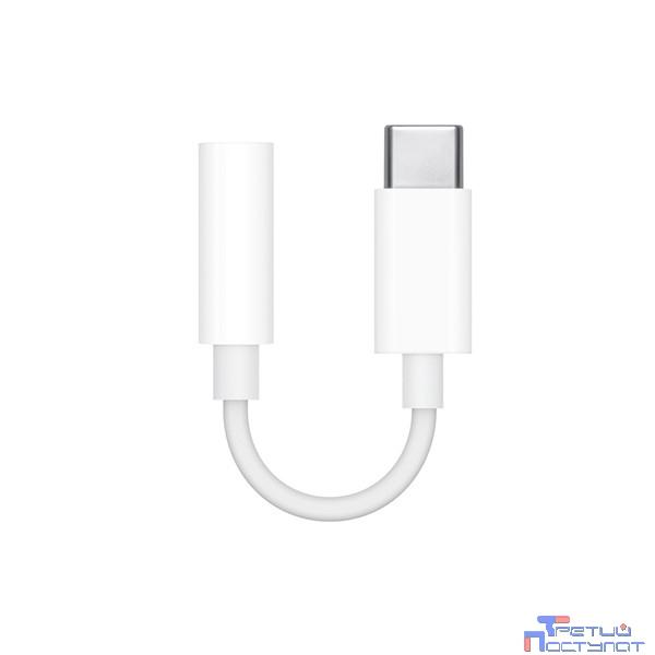 MU7E2ZM/A Apple USB-C to 3.5 mm Headphone Jack Adapter