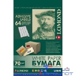 LOMOND 2100205 Бумага A4, 64 шт. (48.5 x 16.9 мм), плотность 70 г/м2, в упаковке 50 листов.
