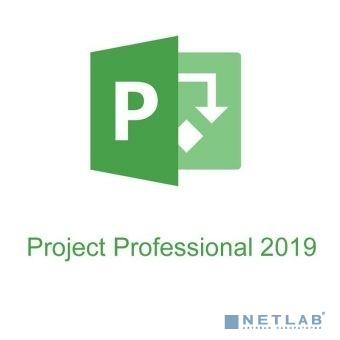 H30-05756 Project Pro 2019 Win All Lng PKL Online DwnLd C2R NR