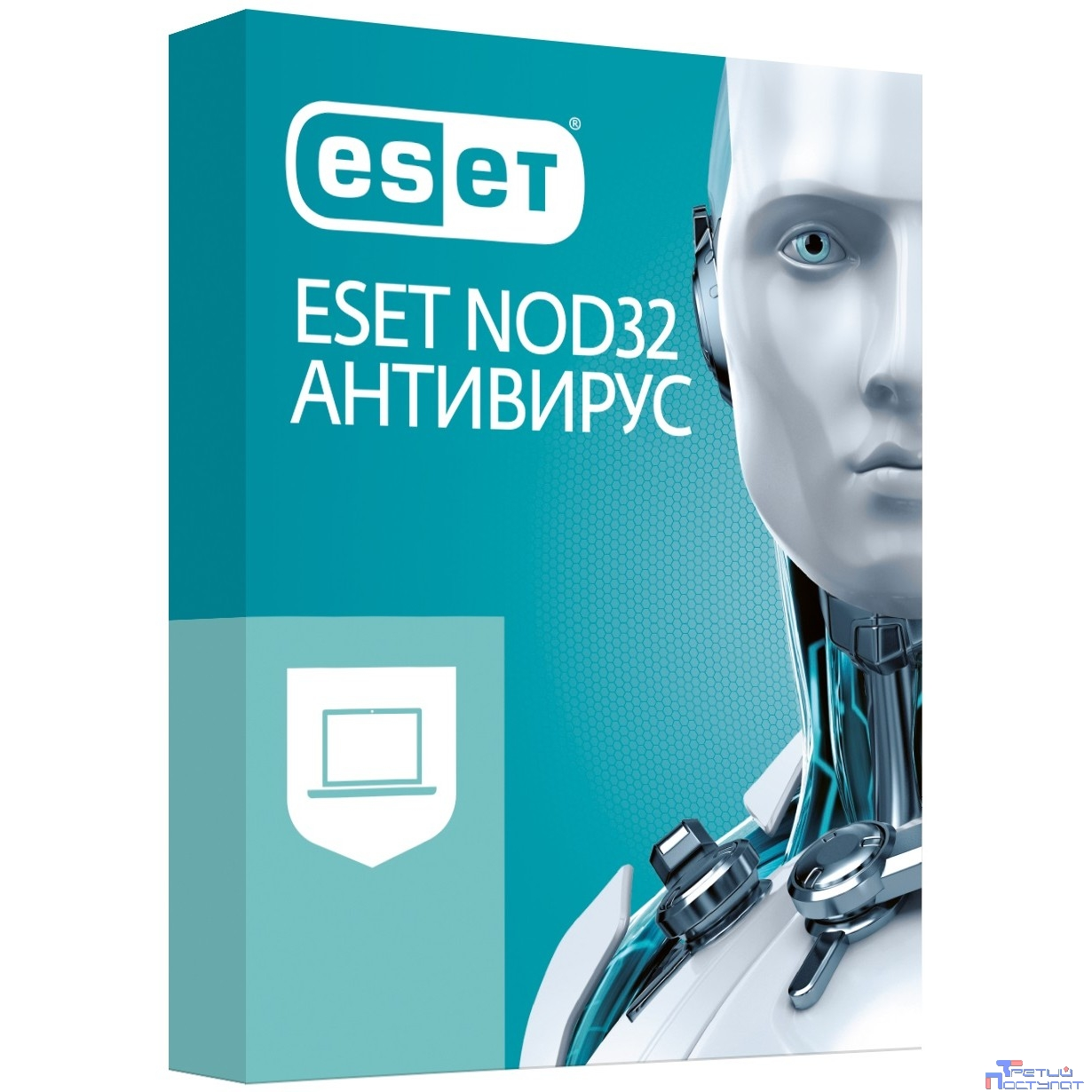 NOD32-ENA-2012RN(BOX)-1-1 ESET NOD32 Антивирус - продление на 20 месяцев или новая лицензия на 1 год на 3ПК