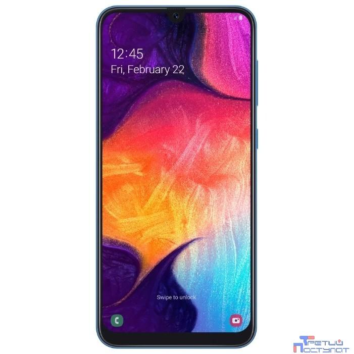 Samsung Galaxy A50 (2019) SM-A505FM/DS blue (синий) 128Гб [SM-A505FZBQSER]