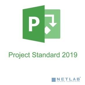 076-05785 Project Standard 2019 Win All Lng PKL Online DwnLd C2R NR