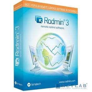 Radmin 3 - Пакет из 50 лицензий (на 50 компьютеров) ООО «ПСК Фарма»