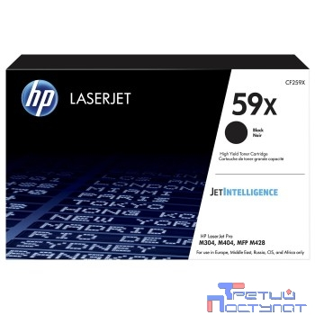 HP CF259X Картридж HP 59X {LJ M304/M404/MFP M428} (10000 стр)