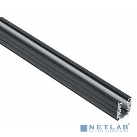 IEK LPK0D-SPD-3-02-K02 Шинопровод осветительный трехфазный 2м черный