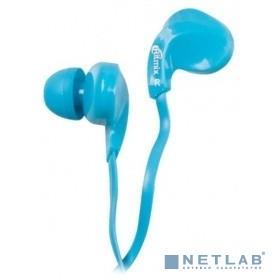 RITMIX RH-025 Blue