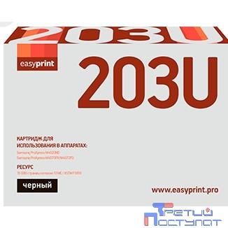 Easyprint  MLT-D203U  Картридж LS-203U для Samsung SL-M4020ND/M4070FR/M4070FD (15000 стр.) с чипом