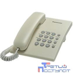 Panasonic KX-TS2350RUJ (бежевый) {повтор номера, регул-ка громкости, кр.на стену}
