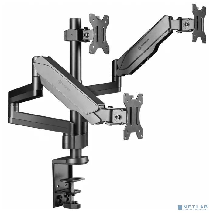 ONKRON G280 чёрный {Для трех экранов с диагональю 13''-32'' Допустимая нагрузка: 3 x (1-8 кг) VESA: 75x75, 100x100 мм}