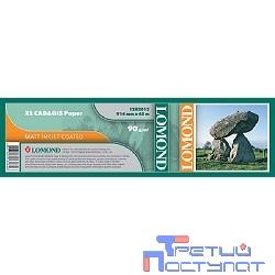 LOMOND 1202011 Матовая бумага 610ммх45м, 90г/м2, рулон