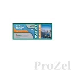 """LOMOND 1202093 матовая бумага для плоттера 42"""" (1067мм) x 30м, 180 г/м2, 1 рулон"""