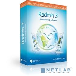 Radmin 3 - Пакет из 50 лицензий (на 50 компьютеров)