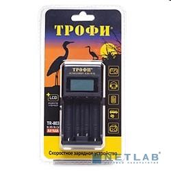 ТРОФИ TR-803 AA LCD скоростное + 2ак.(AA) HR6x2500mAh