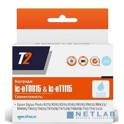 T2 C13T08154A/C13T11154A  (IC-ET0815) Картридж для  Epson Stylus Photo R270R/290/R390/RX690/TX700, светло-голубой, с чипом