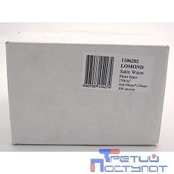 LOMOND 1106202 Фотобумага односторонняя теплый сатин 10х15, 270г/м2, 500 листов