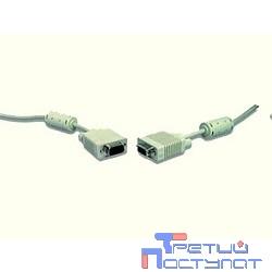 Gembird/Cablexpert CC-PPVGA-20M,Кабель VGA Premium , 15M/15M, 20м,серый, тройной экран,феррит.кольца