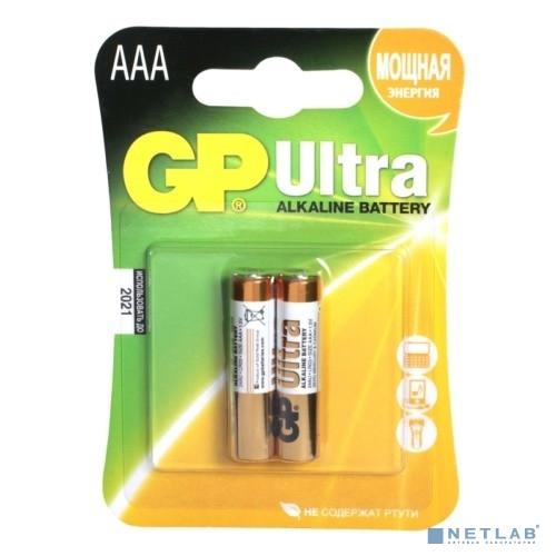 GP 24AU-CR2 Ultra AAA,  (2 шт. в уп-ке)