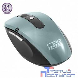 CBR CM-500 Grey USB, Мышь  2,4 Ггц, 500/1000dpi, 2 доп.кл.