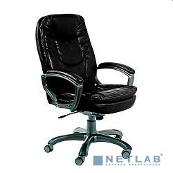 Бюрократ CH-868AXSN/Black (Кресло руководителя (пластик темно-серый, черная иск. кожа)