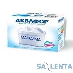 Картридж Аквафор B100-25 Максима