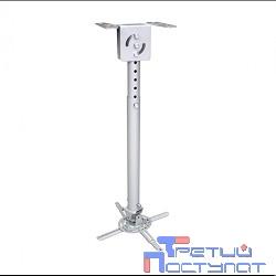 Wize WPD-S серебро {Универсальное комплект для проектора, длина штанги 82-141 см, наклон +/- 15°, поворот +/- 15°, до 12 кг, 260х260}