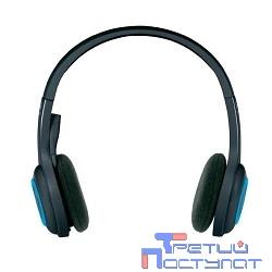 981-000342 Logitech Wireless Headset H600  (наушники с микрофоном,USB)