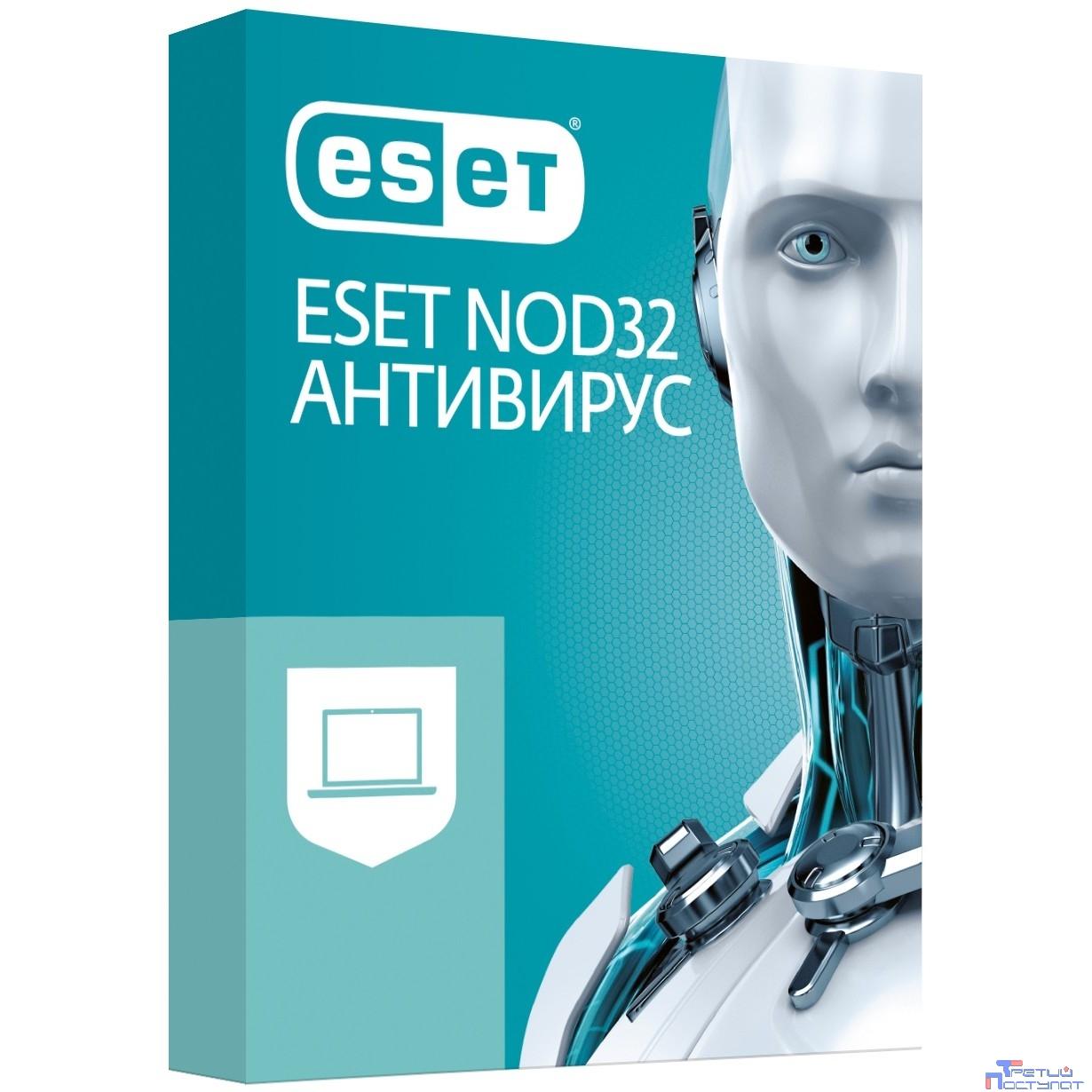 NOD32-ENA-1220(BOX)-1-1 ESET NOD32 Антивирус + Bonus + расширенный функционал  -[на 1 год на 3ПК или продл на 20 месяцев]