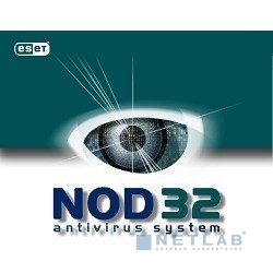 NOD32-NBE-NS-1-10 Антивирус ESET NOD32 Business Edition newsale for 10 user