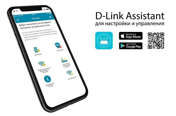 Dlink_5