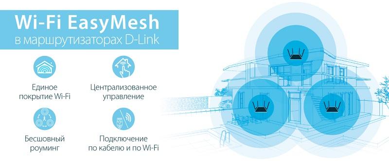 News_Mesh_1